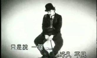 陈奕迅的歌《好久不见》《失恋33天》电影插曲试听有感