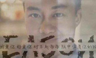 陈奕迅生日祝福歌《还有什么可以送给你》歌词+试听有感