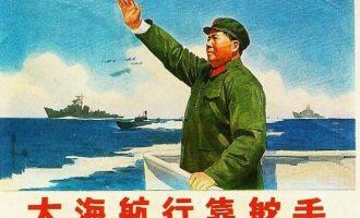 中央歌舞团50年代歌曲《大海航行靠舵手》试听有感