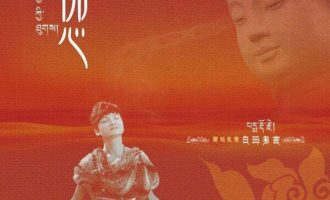 刘清沨佛教歌曲《梵音大悲咒》歌词+试听有感