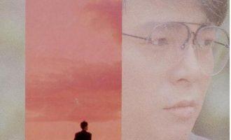 姜育恒经典歌曲《驿动的心》歌词+试听有感