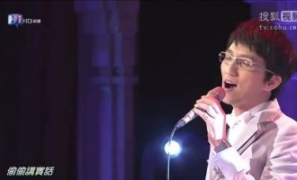 林志炫翻唱歌曲《浮夸》试听有感