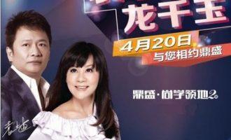 龙千玉/袁小迪闽南语经典歌曲《阿郎》试听有感