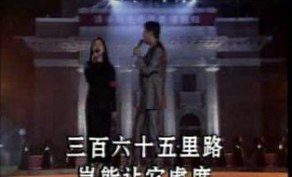 杨钰莹/毛宁歌曲《三百六十五里路》试听有感