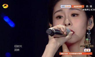 张碧晨歌曲《我变了 我没变》试听有感