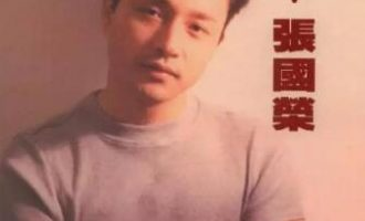 张国荣的粤语歌曲《当年情》试听有感