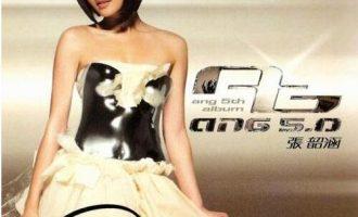 张韶涵歌曲《亲爱的,那不是爱情》歌词+试听有感