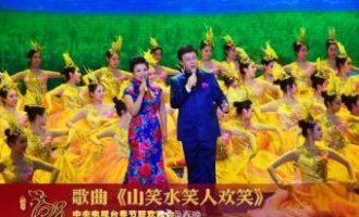 吕继宏/张也歌曲《山笑水笑人欢笑》试听有感