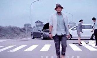 张震岳的歌曲《走慢一点点》歌词+试听有感