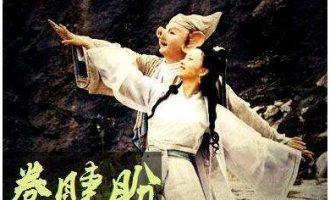 吴彤/陈琳的歌曲《卷睫盼》歌词+试听有感