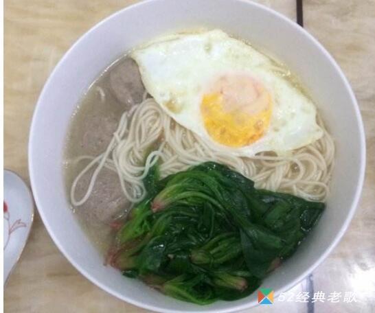 陈琳 青菜鸡蛋面