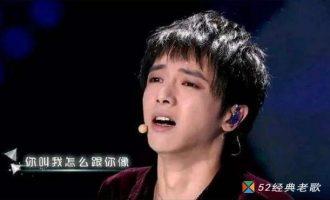 华晨宇的歌《爸,我回来了》歌词+试听有感