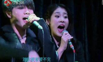 华晨宇/张碧晨的歌曲《对你爱不完》歌词+试听有感