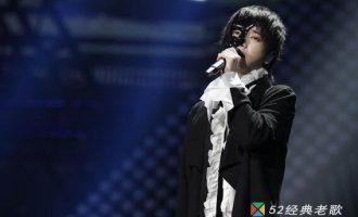 华晨宇的歌《我很丑可是我很温柔》歌词+试听有感