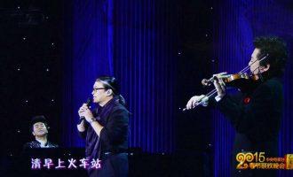 刘胡轶/刘欢歌曲《从前慢》歌词+试听有感