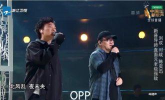 陈奕迅/刘欢翻唱《菊花台》歌词+试听有感