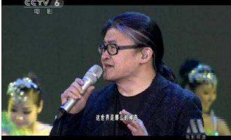 刘欢歌曲《天地在我心》歌词+试听有感