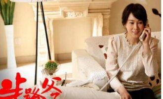 刘若英的歌曲《半路》歌词+试听有感