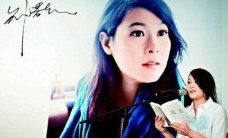 刘若英的歌《成全 + 解脱》歌词+试听有感