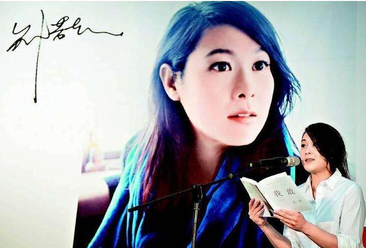 刘若英的歌《成全 + 解脱》