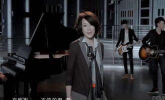 刘若英的歌曲《幸福不是情歌》歌词+试听有感