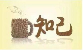 小虎队经典歌曲《难得知心朋友》歌词+试听有感