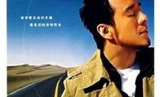杨坤经典歌曲《牧马人》歌词+试听有感
