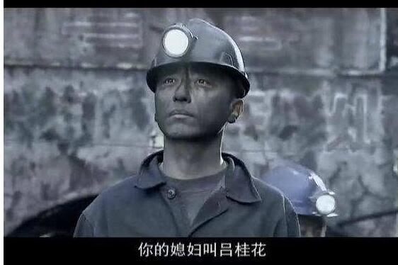 杨坤 牛三斤