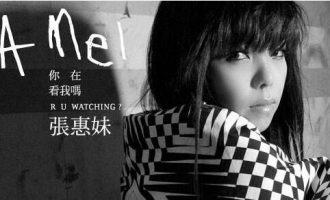 张惠妹歌曲《我最亲爱的》歌词+试听有感