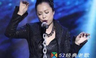 黄绮珊的歌曲《爱得太多》歌词+试听有感