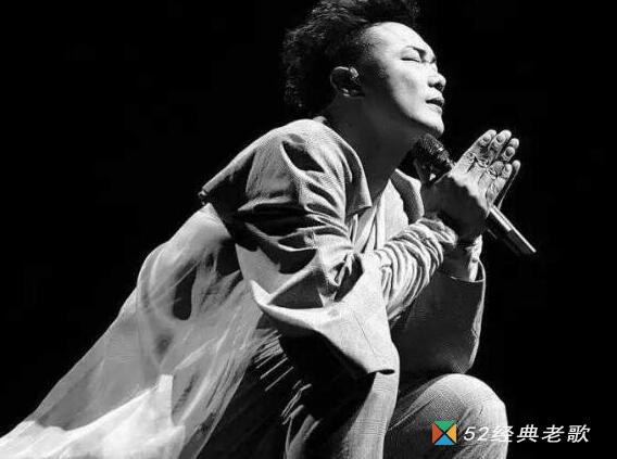 陈奕迅的歌曲《无条件》