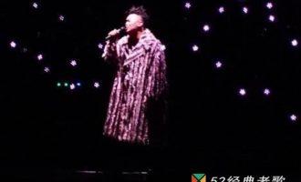 陈奕迅的歌曲《喜帖街》歌词+试听有感