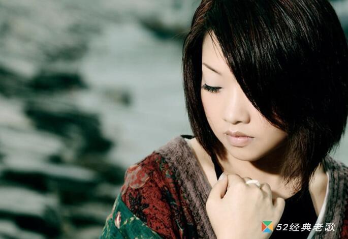 陈瑞的歌曲《女人心》