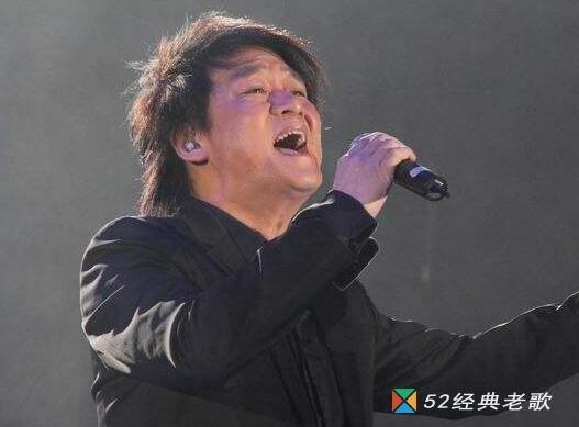 周华健歌曲《我是明星》