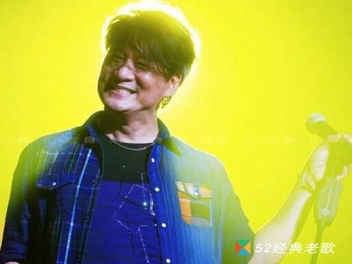 周华健歌曲《你现在还好吗》
