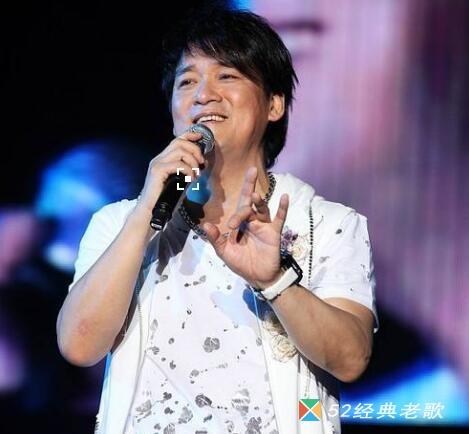 周华健歌曲《再爱我吧》