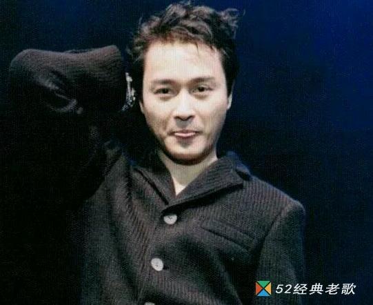 张国荣歌曲《想你》