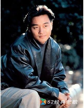 张国荣歌曲《似水流年》