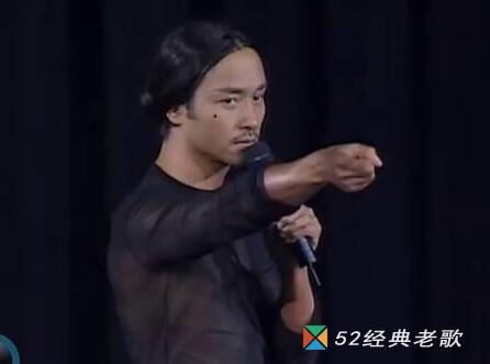 张国荣歌曲《身边有人》