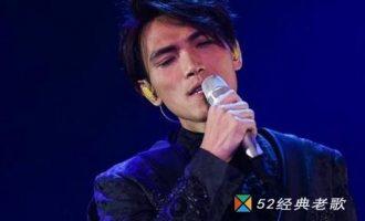 杨宗纬歌曲《忘了我》歌词+试听有感