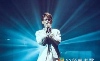 杨宗纬歌曲《为你我受冷风吹》歌词+试听有感
