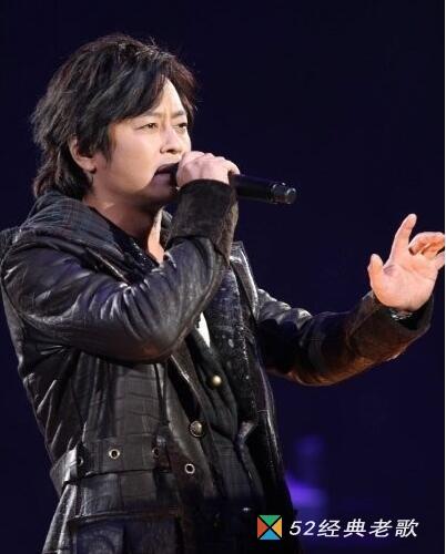 张雨生、王杰 、姚可杰、邰正宵歌曲《永远不回头》