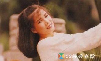 韩宝仪经典歌曲《梦醒时分》歌词+试听有感