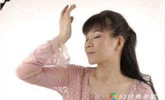 韩宝仪经典歌曲《往事只能回味》歌词+试听有感