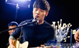 李荣浩歌曲《年少有为》歌词+试听有感