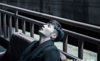 李荣浩歌曲《就这样》歌词+试听有感