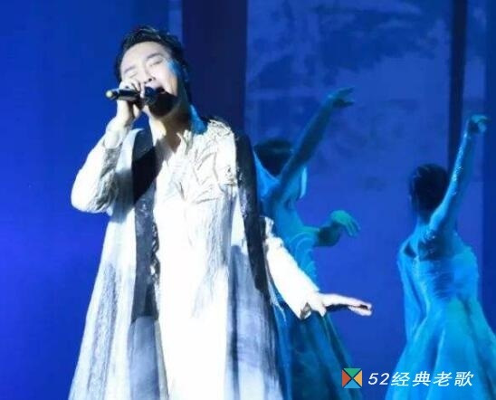 李玉刚歌曲《铁血丹心》