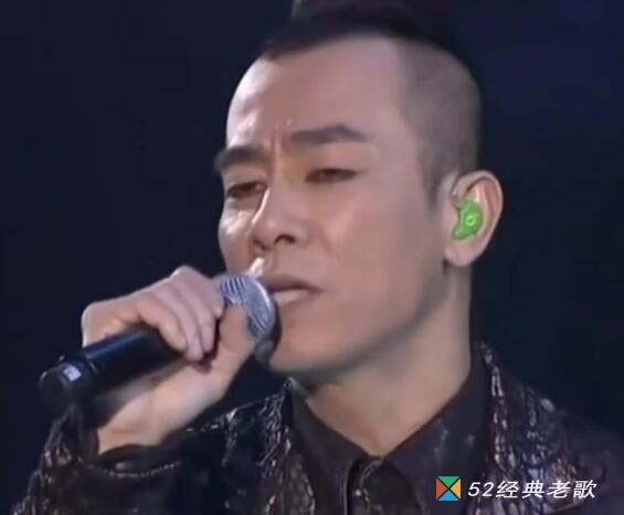 郑伊健/陈小春/谢天华/钱嘉乐/林晓峰歌曲《一起冲一起闯》