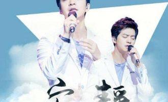 水木年华/李健/老狼/叶世荣歌曲《青春再见》歌词 试听有感