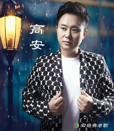 高安/张渼壹歌曲《今生爱上你》